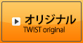 TWIST original goods